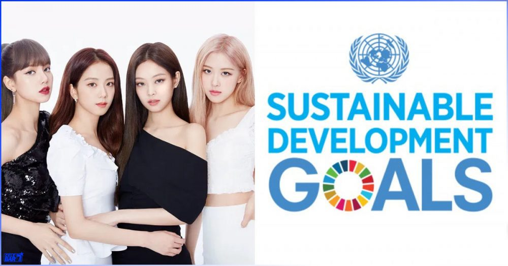 UN SDGs ရဲ့ တရားဝင်ခန့်အပ်လွှာရရှိခဲ့တဲ့ ပထမဆုံးသော အာရှအနုပညာရှင် BLACKPINK