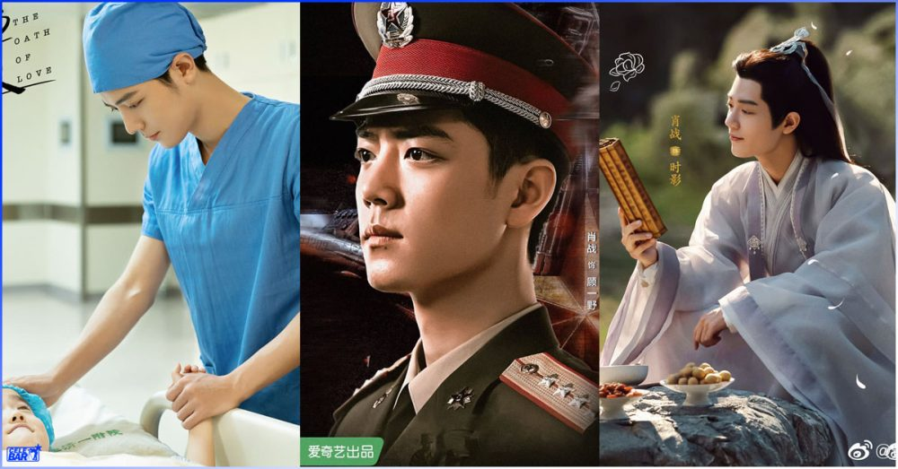 Xiao Zhan ရဲ့ ဇာတ်ညွှန်းသစ်အားလုံး တရားမဝင်ဘဲ Leak ဖြစ်နေတယ်ဆိုပြီး သတင်းပြန့်နေ