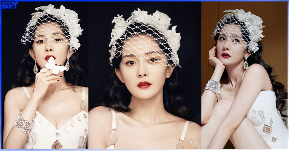 Vogue Fashion မှာ လှပစွာပွဲတက်ခဲ့ပေမဲ့ မျက်နှာမကောင်းဖြစ်နေခဲ့တဲ့ Yang Mi