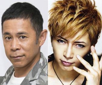 岡村隆史、GACKTとの面会拒否。過去の確執を告白する