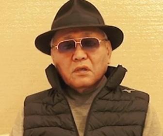 【衝撃】山根明前会長がユーチューバーに!「無冠の帝王ch」でユーチューブ公式チャンネル開設