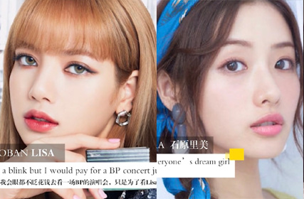【画像あり】アジアで最も美しい顔ランキングTOP100が発表