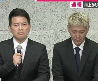 【闇営業問題】宮迫博之、田村亮、吉本興業と急転和解へ…松本人志が仲裁