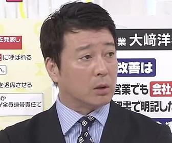 【動画あり】加藤浩次が吉本退社宣言「大崎会長と岡本社長の二人とも辞めなかったら、俺は辞める」