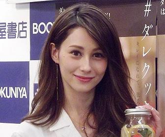【衝撃】ダレノガレ明美「おみくじマナー違反」批判殺到