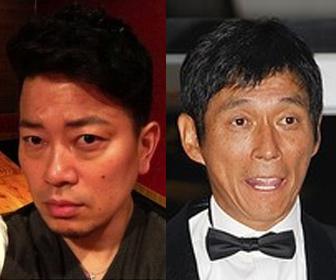 【復帰】明石家さんま「宮迫博之謝罪&復帰会」で500万円自腹の男気!
