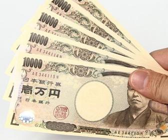 【読売新聞1面】 1世帯に現金20万円・・・自己申告制で政府調整