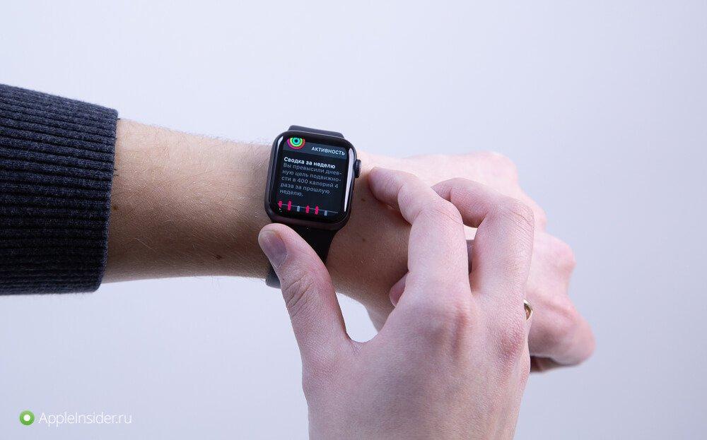 Я пользуюсь Apple Watch Series 4 несколько месяцев. И это самые крутые часы