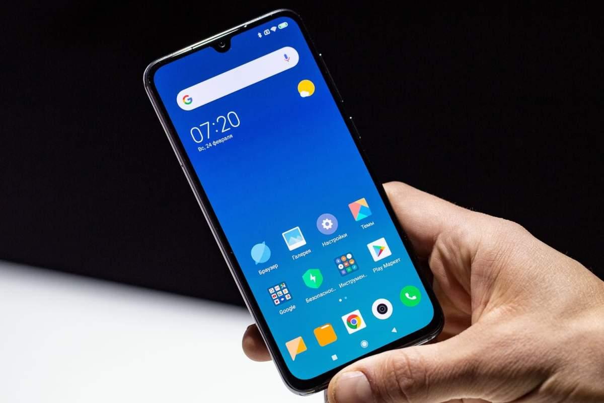Прошивка MIUI 11 для смартфонов Xiaomi получила долгожданную функцию