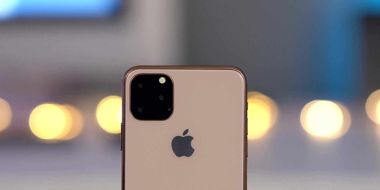 Когда покажут новый iPhone? Утечка от Apple