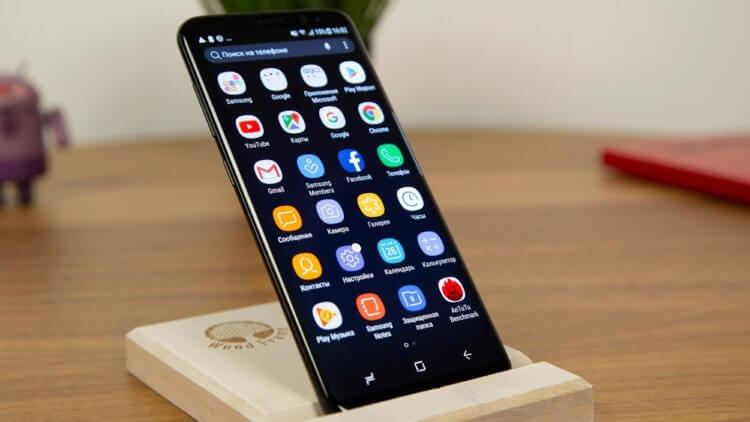 Samsung передумала. Компания всё-таки обновит Galaxy S8 до Android 10