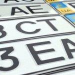 Мажорное «корыто»: сеть насмешили необычные автомобильные номера на стареньком BMW