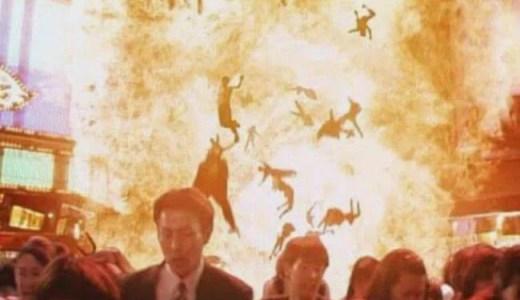 渋谷センター街で火事。ハロウィンで放火か?原因や理由、犯人は誰?