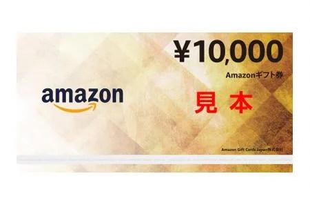静岡県小山町ふるさと納税でAmazon(アマゾン)ギフト券 貰える。超お得でおいしい