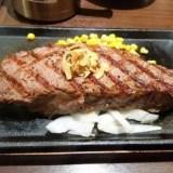 いきなりステーキのランチ
