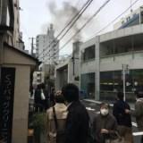 代官山 火事 火災