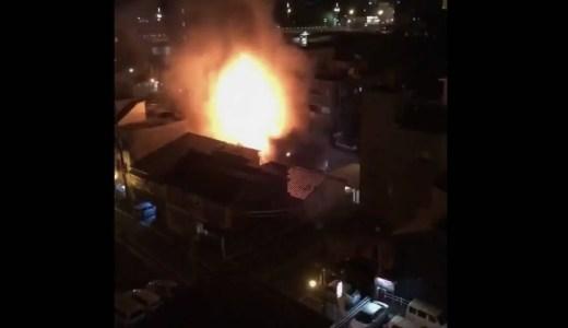 動画 割烹日本料理の一燈(いっちょう)で火災が今日発生。福井県福井市中央