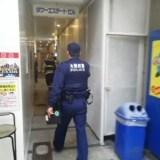 大阪  心斎橋 エステートビル 火災 火事
