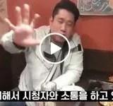 韓国人 ユーチューバー YouTuber 炎上