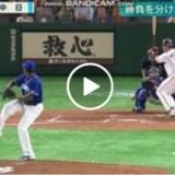 岡本選手、東京ドーム天井直撃弾