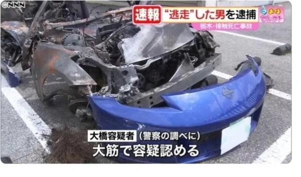 大橋強史容疑者 顔画像 スポーツカー 事故