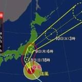 台風15号2019年(ファクサイ)