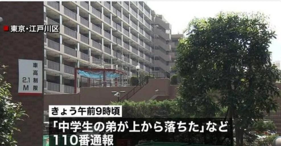 飛び降り 東京江戸川区西葛西のマンション