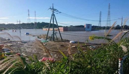 動画 那珂川氾濫で水戸北インターが沈没 岩根町 飯富町 藤井町が台風19号大雨で浸水