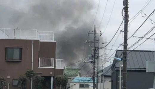 動画 東京都杉並区和田で火事が今日発生 理由は何故?詳しい場所はどこ? Twitter速報画像10月14日