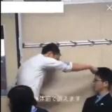 崎商科大附属高で40代の男性教諭が授業中に男子生徒に対し体罰