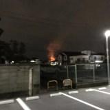 千葉県柏市今谷上町 火事 2019年11月9日