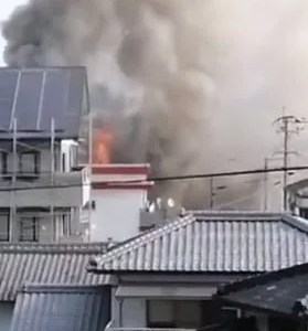 宮崎県日南市南郷町で火事 原因は?速報動画・画像2020年1月19日