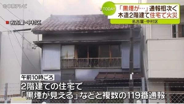 2020年1月24日 愛知県名古屋市中村区中村本町 火事
