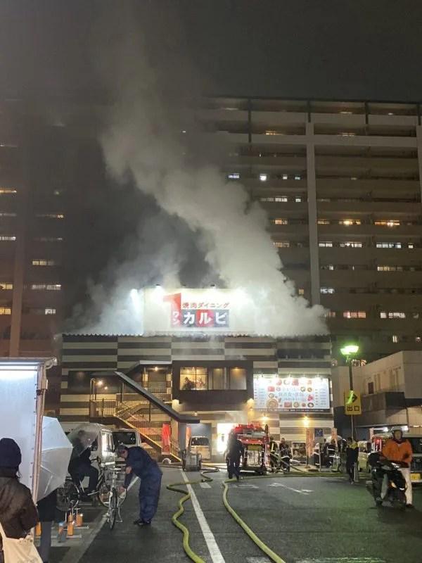 焼肉ワンカルビ大阪今福鶴見店 火事 2020年1月22日