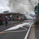 千葉県印旛郡栄町安食 火事 2020年1月12日