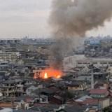 東京都北区岩淵町 火事  2020年1月12日