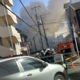 神奈川県川崎市高津区東野川 火事  2020年1月17日