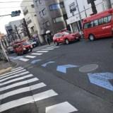 東京都世田谷区太子堂 火事 2020年1月17日