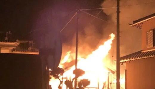 名神高速道路 養老サービスエリア付近で火事 原因は?速報動画・画像2020年1月20日