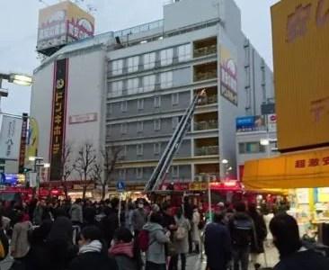 ドン・キホーテ 八王子駅前店で火事 原因は?速報動画・画像2020年1月27日