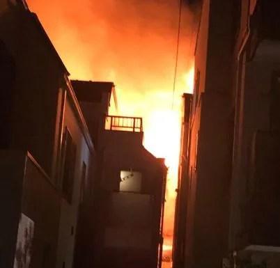 東京都大田区上池台5丁目 火事 2020年2月10日