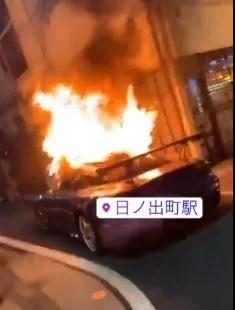神奈川県 横浜市 中区 日ノ出町駅 ポルシェ 火事