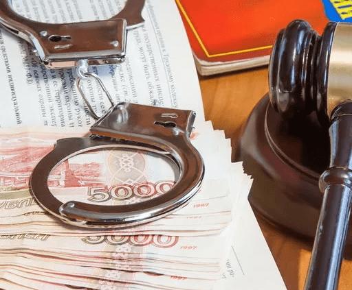 В Курском районе расследуется уголовное дело о присвоении денежных средств
