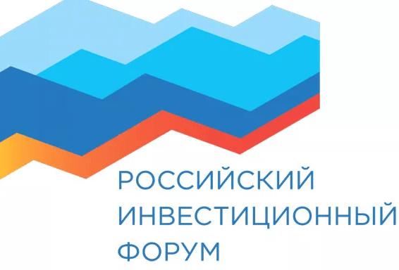 АО «КРСК» представит на Российском инвестиционном форуме «Сочи-2019» перспективные проекты регионов СКФО