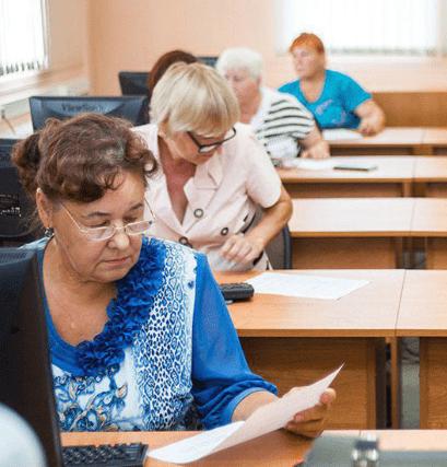 В Пятигорске пройдут бесплатные курсы компьютерной грамотности для пенсионеров и инвалидов