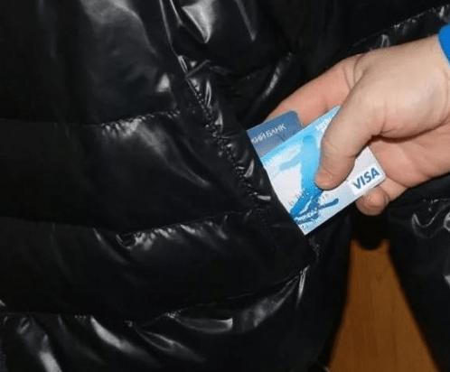 В Лермонтове установлен подозреваемый в краже денежных средств