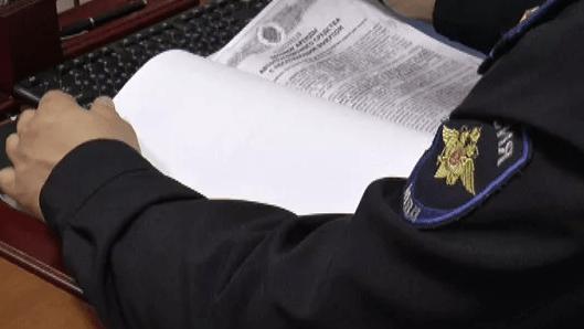 В Ставропольском крае направлено в суд уголовное дело о мошенничестве