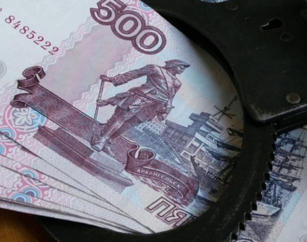 В Шпаковском районе завершено расследование уголовного дела о мошенничестве на полмиллиона рублей