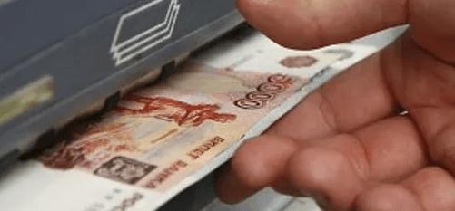 На Ставрополье установили подозреваемую в краже крупной суммы денежных средств