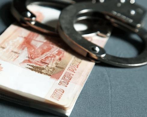 В Буденновске расследуется уголовное дело о присвоении денежных средств должностным лицом